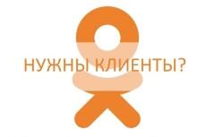 900 вечных трастовых ссылок с тИЦ 26 - kwork.ru