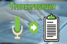 Создам 5 видов логотипа в Photoshop + в подарок исходники в . psd 5 - kwork.ru