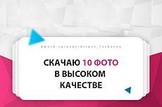 Регистрация хостинга домен в зоне ru, рф в подарок 8 - kwork.ru