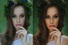 Профессиональная обработка в Photoshop 9 - kwork.ru