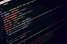 Напишу скрипт php, js 14 - kwork.ru
