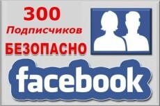 Акция - 60 уникальных статей - за один кворк 9 - kwork.ru