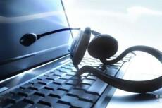 Расшифровка аудио или видео в текст 23 - kwork.ru