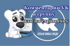 Напишу текст и размещу его у себя на сайте с обратной ссылкой 4 - kwork.ru