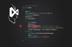 Создам программу для Windows на языке C++ 15 - kwork.ru