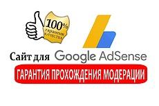 Продам 222 авто наполняемых сайта за 500 рублей с бонусом разные темы 3 - kwork.ru