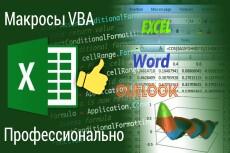 Напишу обработку или отчет 1C 80 - kwork.ru