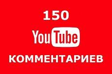 1000 ретвитов в Твиттер 19 - kwork.ru