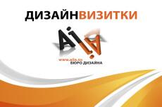 Создание дизайна, верстка каталогов, меню, журналов 107 - kwork.ru