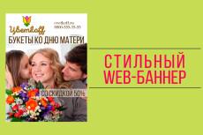 Красивая иллюстрация 26 - kwork.ru