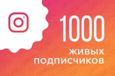 Размещу жирные ссылки на ваш сайт БЕСПЛАТНО, читайте подробнее 17 - kwork.ru