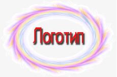 Оформление канала на YouTube 17 - kwork.ru