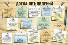 Написание статей на разные темы до 6000 символов 3 - kwork.ru