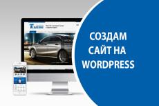 Сделаю листовки, флаеры, готовые к распечатке 25 - kwork.ru