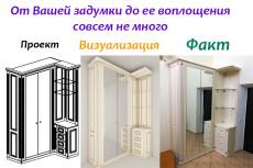 Дизайн и визуализация интерьера 45 - kwork.ru