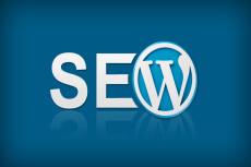 SEO оптимизация текстов сайта для вывода в TOP 3 - kwork.ru