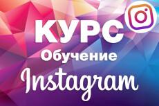 База email адресов - Предприниматели РФ - 500 тыс. контактов 19 - kwork.ru
