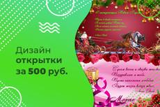 Выполню дизайн вашего меню 49 - kwork.ru