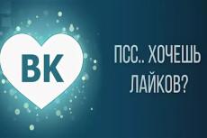 Парсинг 50000 участников группы вконтакте 7 - kwork.ru