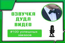 Рерайт текстов 8000 знаков. Дешево и качественно 16 - kwork.ru