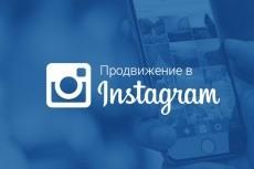 500000 просмотров на видео instagram 6 - kwork.ru