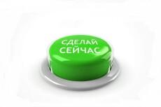 Копирайтинг - 2000 знаков. Интересный, грамотный, продающий текст 6 - kwork.ru