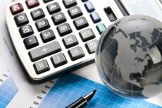 Подготовлю и сдам налоговую отчетность 3 - kwork.ru