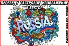 Могу нарисовать поп-арт портрет 23 - kwork.ru