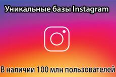 Быстро и качественно озвучим ваш текст 14 - kwork.ru