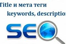 Дам 10 рекомендаций по Юзабилити сайта 12 - kwork.ru