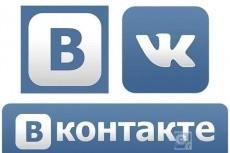 Поставлю ссылку на 1023 форумах на 1 месяц 3 - kwork.ru