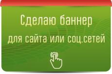 Сделаю визитку 14 - kwork.ru