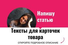 Сервис фриланс-услуг 160 - kwork.ru