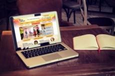 Посетители на сайт 1000 человек по ключевым запросам 9 - kwork.ru