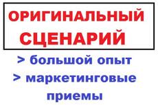 Слайд-шоу на заказ с озвучкой 13 - kwork.ru