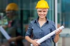 2 статьи на строительных сайтах (вечные ссылки) 14 - kwork.ru