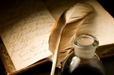 Наберу текст из рукописи, аудио или видео 5 - kwork.ru