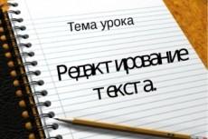 Подберу настольные детские игры 3 - kwork.ru