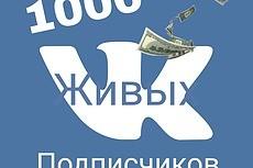 Ваше сообщение на ... 18 - kwork.ru