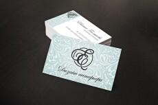 Создам два варианта дизайна приглашения на свадьбу 20 - kwork.ru