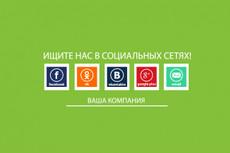 Сделаю заставку для видео - интро 19 - kwork.ru
