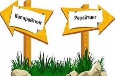 Напишу лабораторные по Word, Excel, Access, OpenOffice 18 - kwork.ru
