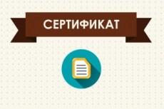 Дизайн АФИШ 42 - kwork.ru