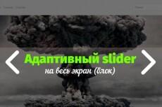 Создам качественный дизайн страницы сайта 6 - kwork.ru
