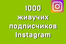 Вёрстка и разработка листовки 21 - kwork.ru
