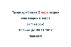 Оператор 1С на полдня 4 - kwork.ru