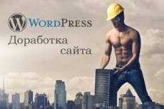 Монтаж видеоролика, видеоблога 3 - kwork.ru