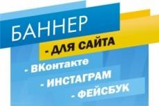 Сделаю дизайн листовки 16 - kwork.ru
