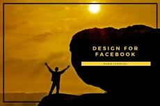 Сделаю живую видео обложку на Фейсбук для бизнес страницы 10 - kwork.ru