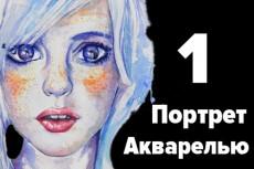 Портрет аватарка для социальных сетей 20 - kwork.ru